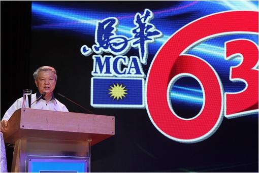 Chua Soi Lek - Speech during MCA 63th Anniversary