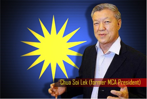 Chua Soi Lek - former MCA President