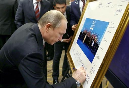G20 Submit - Russia Vladimir Putin Signing
