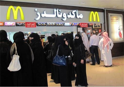 Muslim Women in Hijab at McDonalds Restaurant