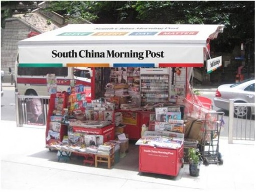 South China Morning Post SCMP - Newspaper Kiosk