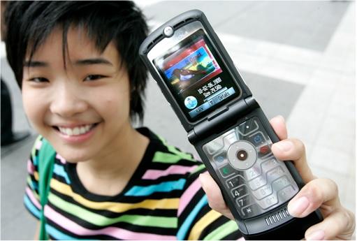 2006 Motorola Razr Dumb Phone
