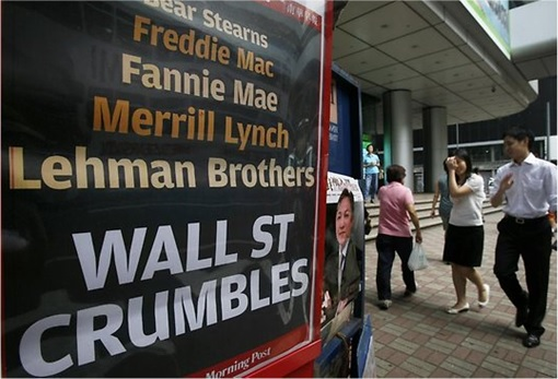 2008 Global Financial Crisis - Wall Street Crumbles