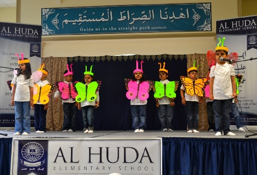 Al-Huda Elementary School - Kids Performance