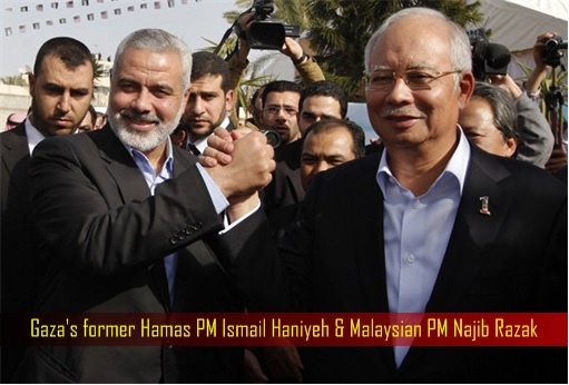 Gaza former Hamas PM Ismail Haniyeh and Malaysian PM Najib Razak