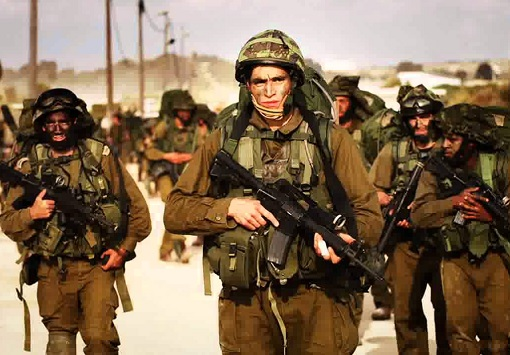 Israel Army Guerrilla Warfare