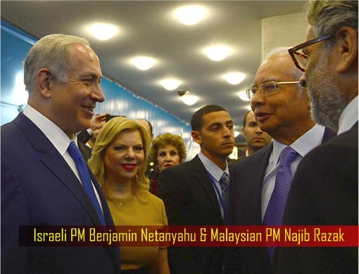 Israeli Prime Minister Benjamin Netanyahu and Malaysian Prime Minister Najib Razak