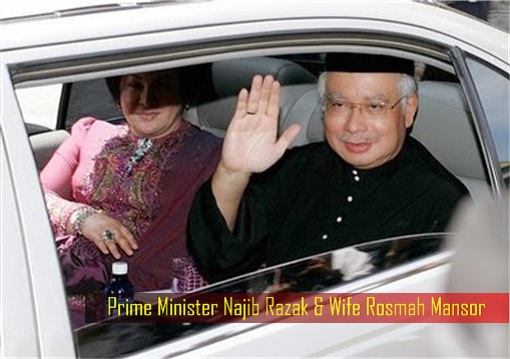 Prime Minister Najib Razak and Wife Rosmah Mansor insider Official Car