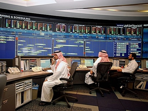Saudi Arabia Oil Production Monitoring Command Center
