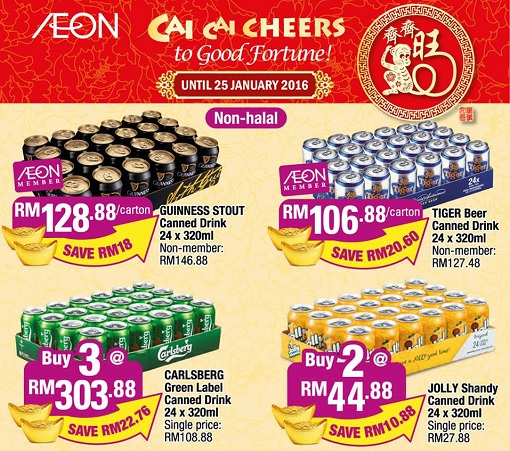 Aeon 2016 Chinese New Year Promotion Brochure
