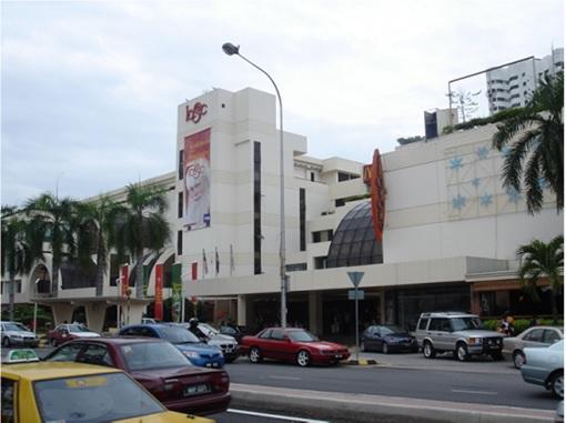 Bangsar Shopping Centre BSC