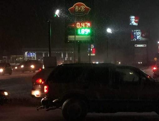 Beacon and Bridge Market in Houghton Lake Michigan - Gasoline Price 47-Cents A Gallon