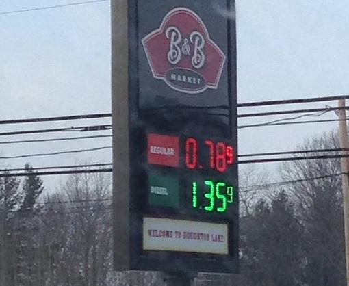 Beacon and Bridge Market in Houghton Lake Michigan - Gasoline Price 78-Cents A Gallon