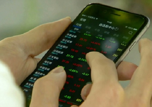 Checking China Stock Market on iPhone