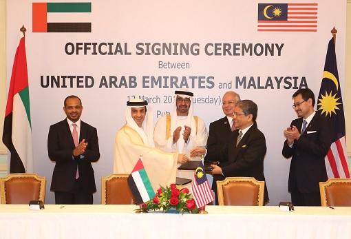 UAE Abu Dhabi Signing Ceremony Malaysia 1MDB