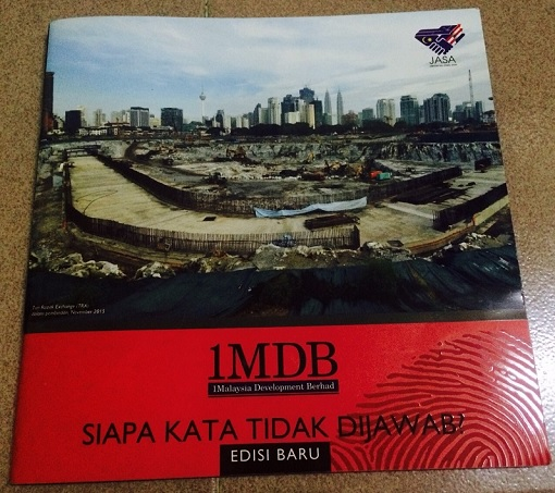1MDB Book Explanation for Students