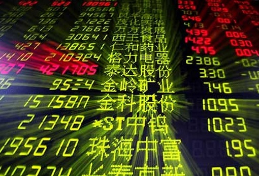 China Has Most Billionaires - IPO Initial Public Offering Stock Prices