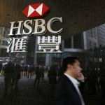 HSBC Email Leaked - No Hiring & Salaries Increment For 2016