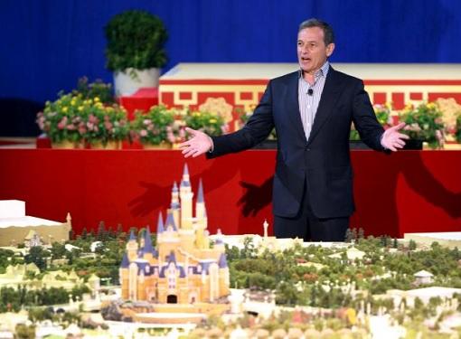 Shanghai Disneyland - Model