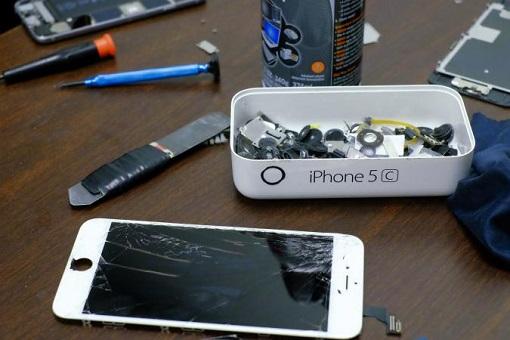 FBI Cracked iPhone 5c