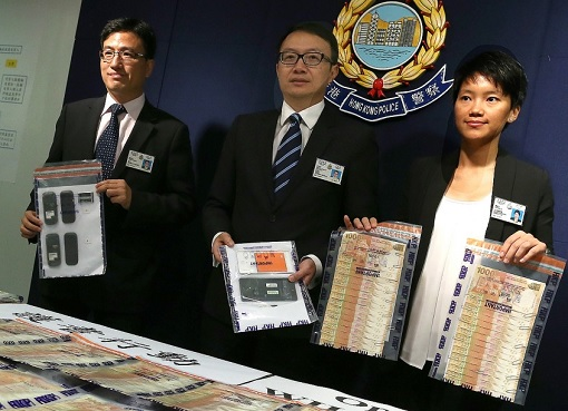Hong Kong Police - Showing Phone - Phone Scam