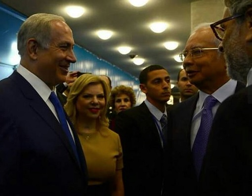 malaysia prime minister najib razak meet israel prime minister benjamin netanyahu