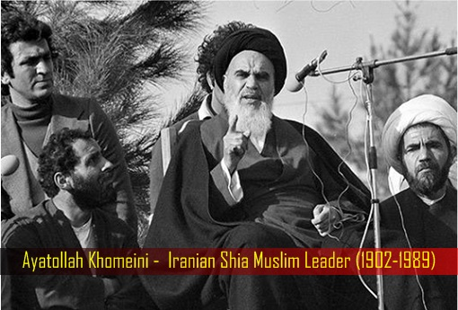 Ayatollah Khomeini - Iranian Shia Muslim Leader (1902-1989)