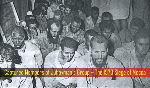 Captured Members of Juhayman's Group – The 1979 Siege of Mecca