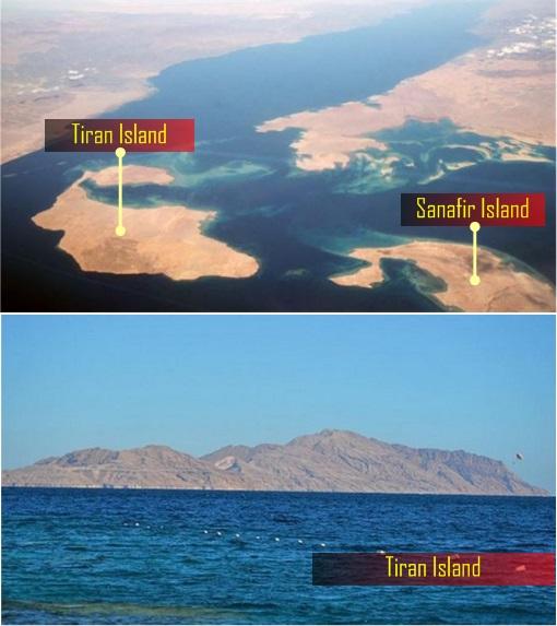 Egyptian Two Islands - Tiran and Sanafir - Sea View