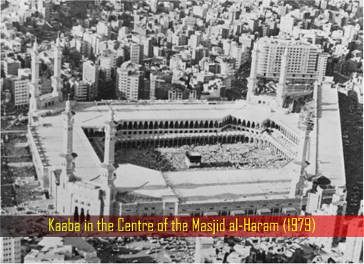 Kaaba in the Centre of the Masjid al-Haram (1979)