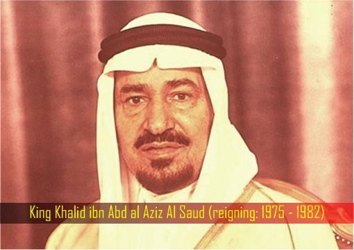King Khalid ibn Abd al Aziz Al Saud (reigning 1975 - 1982)
