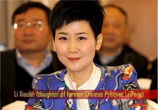 Li Xiaolin (daughter of former Chinese Premier Li Peng)