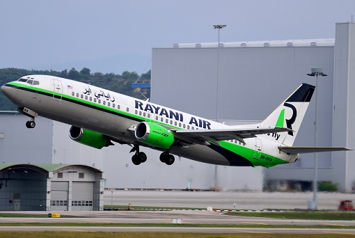 Rayani Air - Plane Taking Off
