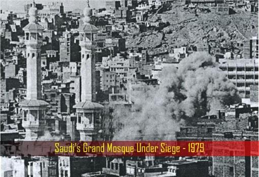 Saudi's Grand Mosque Under Siege - 1979