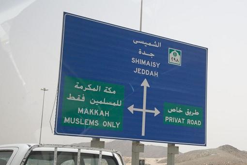Saudi Arabia - Road Signboard to Makkah Mecca