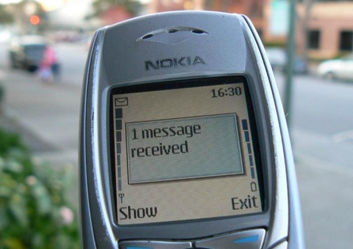 Nokia Phone - Received Message Text