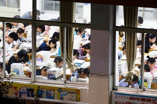 China Gaokao Exam Hall