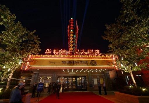 Shanghai Disneyland - Walt Disney Theatre
