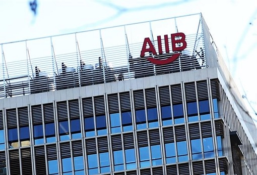 Asian Infrastructure Investment Bank (AIIB) - HQ Building