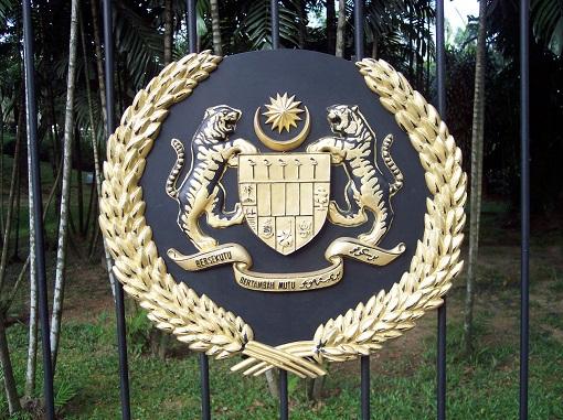 Malaysia Coat of Arms - Emblem, Crest