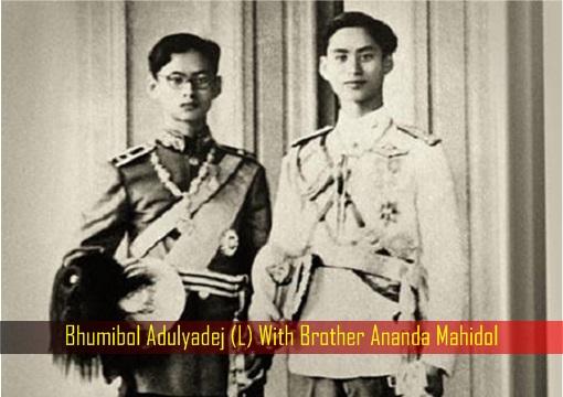 bhumibol-adulyadej-with-brother-ananda-mahidol