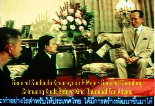 general-suchinda-kraprayoon-and-major-general-chamlong-srimuang-knelt-before-king-bhumibol-for-advice