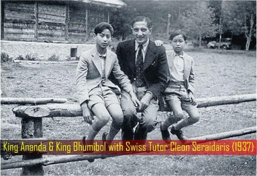 king-ananda-and-king-bhumibol-with-swiss-tutor-cleon-seraidaris-1937