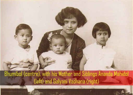 king-bhumibol-adulyadej-photo-with-his-mother-and-siblings-ananda-mahidol-and-galyani-vadhana