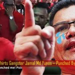 Gangster Jamal Was So Irritating Cops Gave Him A Bloody Lesson