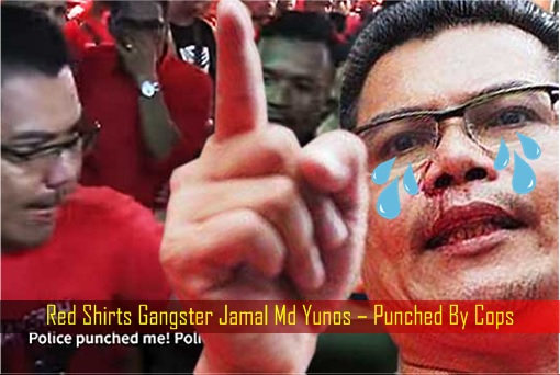 red-shirts-gangster-jamal-md-yunos-punched-by-cops