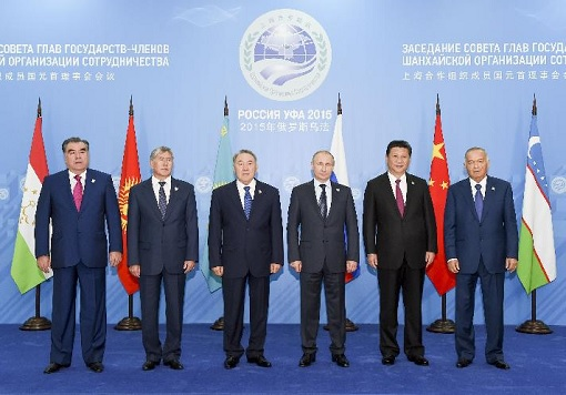 shanghai-cooperation-organization-shanghai-five-leaders-meeting-photo