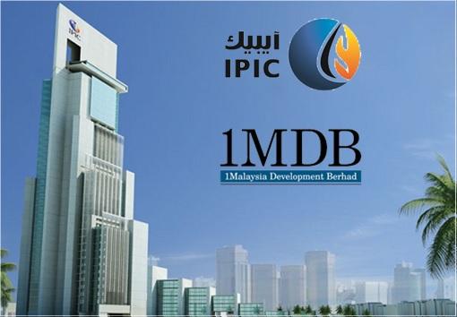 abu-dhabi-ipic-hq-1mdb-scandal