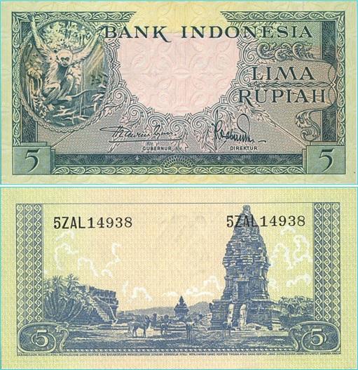 indonesian-5-rupiah-note-1959