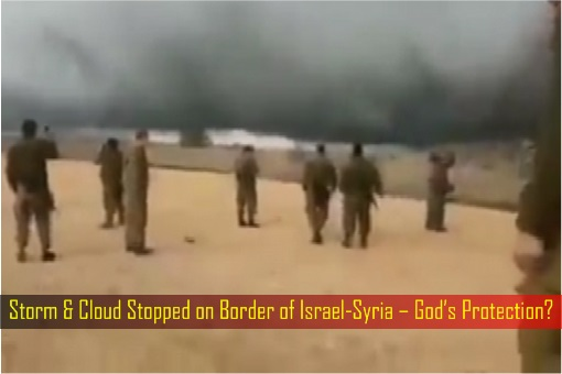 storm-cloud-stopped-on-border-of-israel-syria-gods-protection